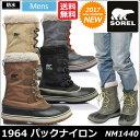 ソレル スノーブーツ 1964 パックナイロン[全5色](NM1440)SOREL PAC NYLON メンズ【靴】_11709E(ripe)