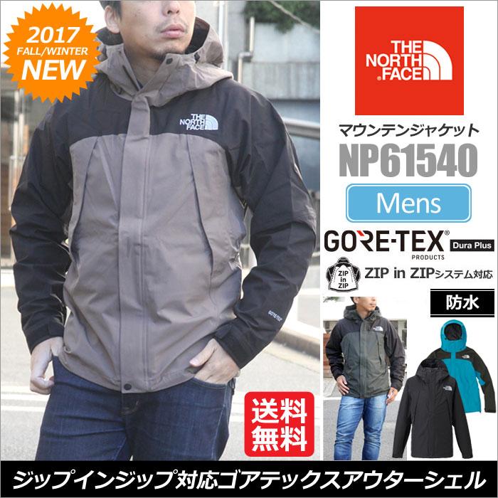 https://item.rakuten.co.jp/ripe/tnf-np15001/