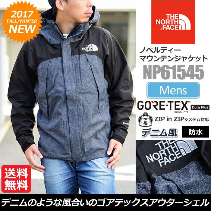 https://item.rakuten.co.jp/ripe/tnf-nmountain-jkt/
