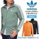 ★200円OFFクーポン配布中★アディダス adidas オ...