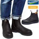 【正規取扱店】ブランドストーン Blundstone 558 クラシックコンフォート サイドゴアブーツ[ボルタンブラック](BS558089 22.5-28.5cm)CLASSIC COMFORT メンズ レディース【靴】 1810ripe