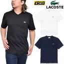 ラコステ Tシャツ LACOSTE ワンポイントロゴVネックTシャツ(半袖)[全3色](TH7419L)メンズ レディース【服】_sst_1904ripe[M便 1/1]