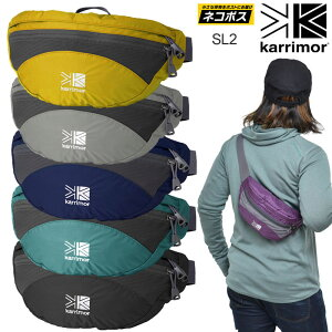 カリマー ウエストバッグ Karrimor SL2(2L)[全6色](690)メンズ レディース【鞄】 wtb 1909ripe[M便 1/1]
