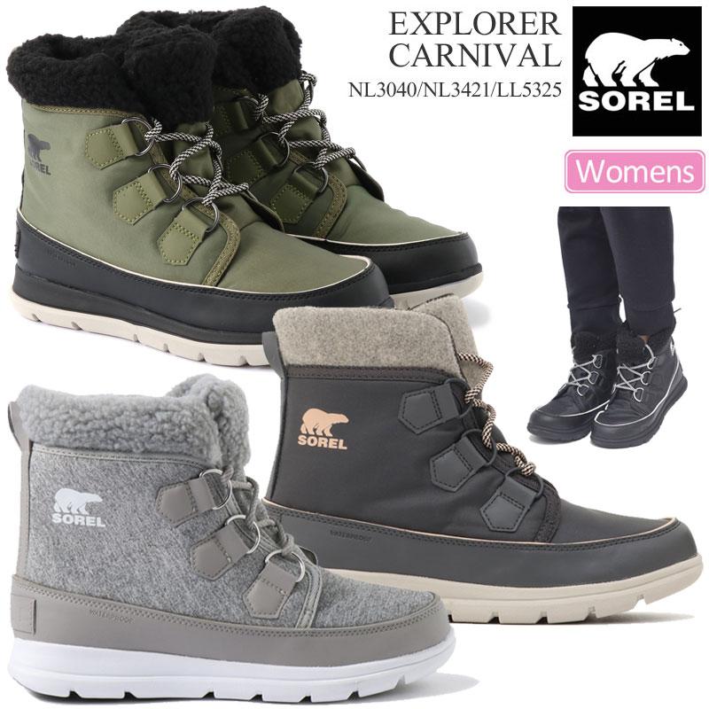 レディース靴, スノーシューズ SALE 49OFF SOREL (3)(NL3040 NL3421 LL5325 23-26cm)EXPLORER CARNIVAL wbt 1909ripe