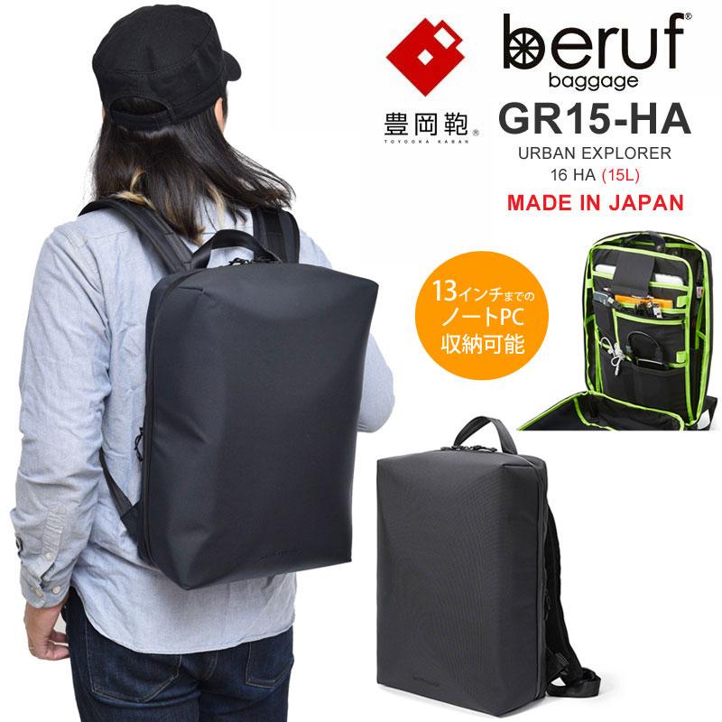 メンズバッグ, ビジネスバッグ・ブリーフケース  beruf baggage 16 16L URBAN EXPLORER 16 HA BRF-GR15-HA bpk bns2011ripe