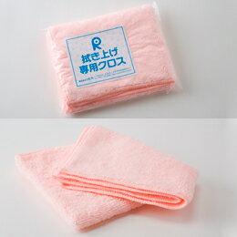 マイクロファイバークロス(拭き上げ専用クロス)ピンク