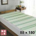【純国産】寝ござ 文化莚 約88×180cm 日本製 い草 天然素材 シーツ 敷きパッド ベッドパッド 涼感 冷感 爽やか クール
