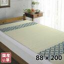 【純国産】寝ござ鞘方ブルー 約88×200cm 日本製い草天然素材シーツ敷きパッドベッドパッド 涼感 冷感 爽やか クール