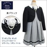 【Sa・ku・ra】格子ワンピースアンサンブル70001120.130cm