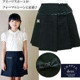 CHOPIN スクール スカート リボン プリーツ 100/110/120/130 ブラック