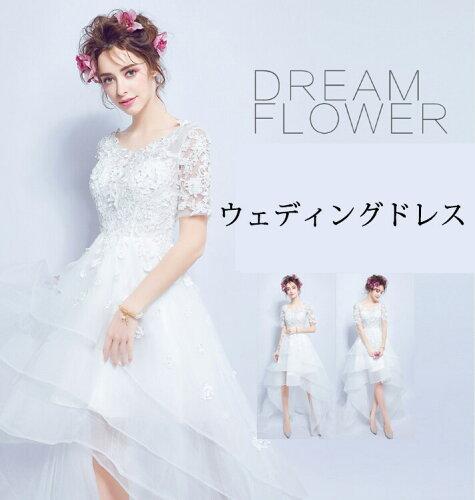 ランキング1位獲得♪ウェディングドレス ドレス 結婚式 披露宴 刺繍/ プリンセスライン/ミニ...