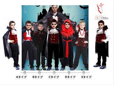 ヴァンパイア バンパイア 6タイプ♪ ハロウィン  コスプレ 吸血鬼/衣装/コスチューム 子供・大人用 コスプレ/ オブ カリビアン ドラキュラ ハロウィン 衣装 大人 おばけ 仮装用 ハロウィーン パーティー グッズ 仮装 変装 COS-001
