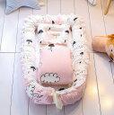 即納柄あり♪ ベッドインベッド 象 雲 クラウド 添い寝 サポート ベビーガード ベビーベッド 寝返り防止 コットン 赤ちゃんが安心♪ 赤ちゃん 新生児 男の子 女の子 布団セット 出産祝い 育児グッズ プレゼント