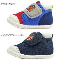 https://image.rakuten.co.jp/ririkaririka/cabinet/mh11/11-9301-973-2.jpg