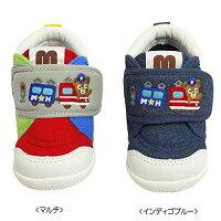 https://image.rakuten.co.jp/ririkaririka/cabinet/mh11/11-9301-973-3.jpg