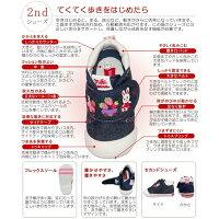 https://image.rakuten.co.jp/ririkaririka/cabinet/mh11/11-9313-976-3.jpg