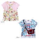 【ポイント10倍】【セール 6/28 00:00 START】【ミキハウス】Tシャツ20000【10800円以上で送料無料(国内)】