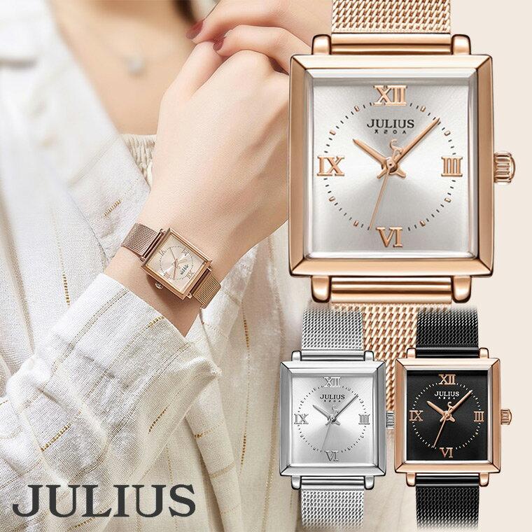 腕時計, レディース腕時計  20 30 40 JULIUS