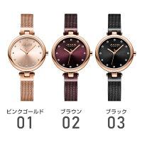 腕時計レディースブランド防水レディース腕時計おしゃれ人気20代30代40代50代JULIUSプレゼント時計