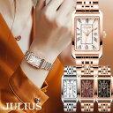 腕時計 レディース 防水 ブランド ブレスレット アクセ メタル ステンレス おしゃれ 可愛い 仕事用 オフィス 20代 30代 40代 50代 JULIUS プレゼント ギフト 入学祝い 卒業 母の日 ホワイトデー 時計 送料無料・・・