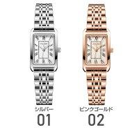 腕時計レディース防水ブランドブレスレットアクセおしゃれ可愛い20代30代40代50代JULIUSプレゼントギフト入学祝い卒業母の日敬老の日時計