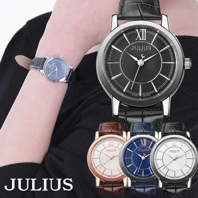 腕時計, レディース腕時計  30 40 20 JULIUS