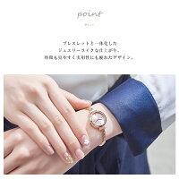 腕時計レディース防水ブランド時計おしゃれ人気ファッションブレスレットバングル20代30代40代50代