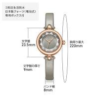 腕時計レディース防水レディースウォッチウォッチおしゃれシンプルカジュアルオフィス