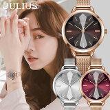 腕時計 レディース ブランド 防水 おしゃれ 人気 ファッション シンプル カジュアル オフィス 20代 30代 40代 50代 JULIUS プレゼント ギフト 時計