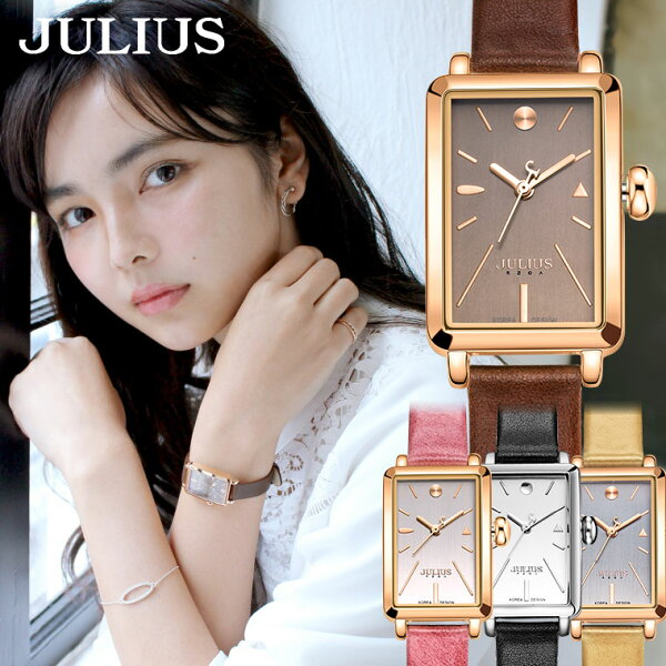 腕時計レディースブランド防水おしゃれかわいいシンプル10代20代30代40代スクエア型上品四角革ベルトJULIUSプレゼントギフ