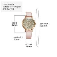 レディース腕時計腕時計ブランド防水レディースウォッチおしゃれかわいいシンプル30代40代アクセサリーカジュアル20代オフィス上品