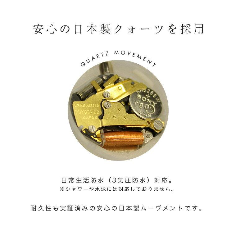 腕時計 レディース 防水 ブランド おしゃれ かわいい シンプル 人気 カジュアル オフィス ブラック ゴールド シルバー 上品 JULIUS 入学祝い 母の日