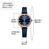 腕時計レディース防水レディースウォッチ女性おしゃれシンプルカジュアルオフィス20代30代40代50代