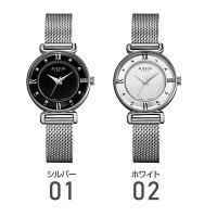 腕時計レディース防水レディースウォッチウォッチおしゃれかわいいシンプルスクエア型人気カジュアルオフィスゴールドシルバー