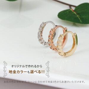 【送料無料】18金ダイヤモンドエタニティピアスK18ゴールドピアス