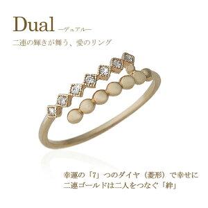 K18/K14Dual-デュアル-リング幸運の7石ダイヤモンドcz×二連ゴールドリング【ラッピング無料】【_包装】※予約商品※