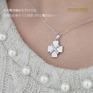 アイテムプレゼントにオススメのアイテム☆お友達へのプレゼントにオススメ