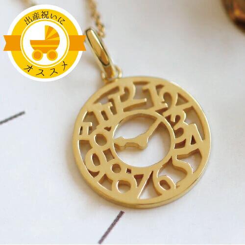 メモリアルクロックネックレスレディス時計ネックレスゴールドネックレス赤ちゃん誕生の時間シルバー925