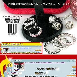 Rakuten ranking 1st place ☆ eternityspecialset / FL eternity ring three, oversized set of necklace, peace pea