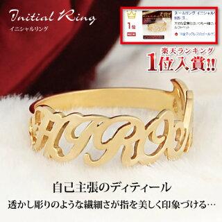 ネームリング イニシャルリング k18 18金 リング ゴールド GOLD リング ゴールド ゴールドリング GOLD イニシャル ネーム リング オーダーハン...