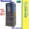 【中古】RK530▼パナソニック 冷蔵庫 501L 2010年 6ドア エコナヒ゛搭載 NR-F501XV