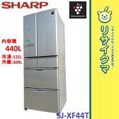 【中古】RK752▼シャープ 冷蔵庫 440L 2011年 6ドア プラズマクラスター SJ-XF44T