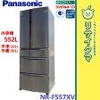 【中古】RK839▲パナソニック 冷蔵庫 552L 2013年 6ドア エコナビ NR-F557XV