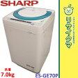 【中古】MK883△シャープ 洗濯機 2014年 7.0 風乾燥 ステンレス槽 ES-GE70P
