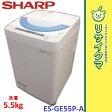 【中古】RK938▲シャープ 洗濯機 2014年 5.5 風乾燥 ステンレス槽 ES-GE55P
