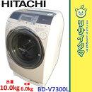 【中古】MK943△日立ドラム式洗濯機10.02011年風アイロン乾燥BD-V7300L