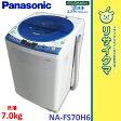【中古】MK945▽パナソニック 洗濯機 2014年 7.0 泡洗浄 エコナビ NA-FS70H6