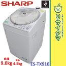 【中古】RK980▲シャープ洗濯機2012年9.0乾燥付Ag+イオンコートES-TX910