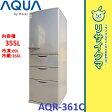 【中古】FK23▲アクア 冷蔵庫 355L 2014年 4ドア シルバー 真ん中フリーザ AQR-361C