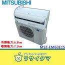 【中古】FA270▲三菱ルームエアコン2013年6.3kw〜20畳自動掃除